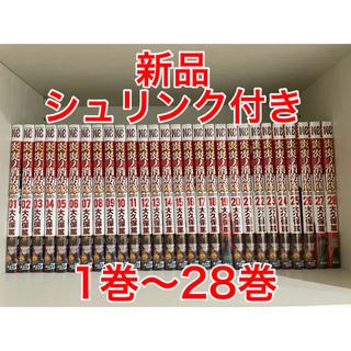 炎炎ノ消防隊 1巻〜26巻 新品 未開封 シュリンク付き
