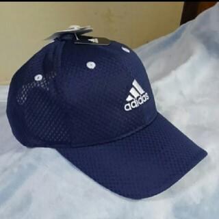 アディダス(adidas)の【新品未着用】adidas キャップ(ジュニア)(帽子)