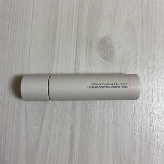 ムジルシリョウヒン(MUJI (無印良品))のUVベースコントロールカラー・ピンクSPF50+・PA+++ 30mL(コントロールカラー)