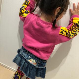 アースマジック(EARTHMAGIC)の専用♡(Tシャツ/カットソー)