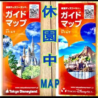 ディズニー(Disney)の【休園中・入手困難】ディズニー 休園期間中のガイドマップ2020 3/1-4/7(地図/旅行ガイド)