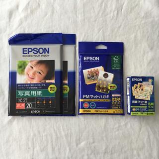 エプソン(EPSON)のエプソン EPSON 写真用紙 2L PMマットハガキ 両面マット紙 名刺サイズ(オフィス用品一般)