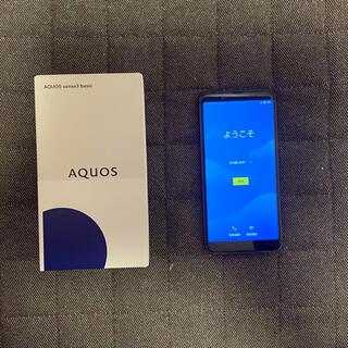 アクオス(AQUOS)のAQUOS sense3 basic(ケース、フィルム付き)(スマートフォン本体)
