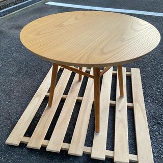 IDEE 丸テーブル 状態美品✨ 限定下げ