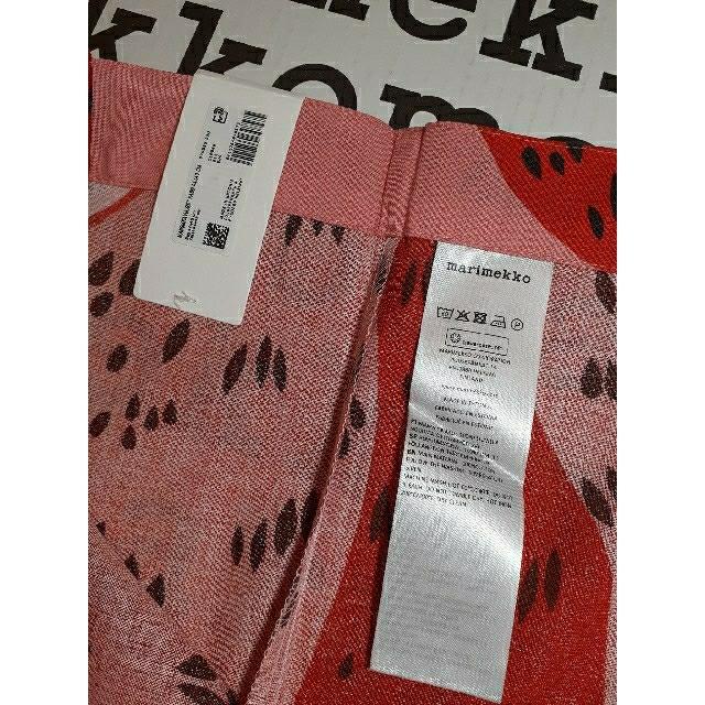 marimekko(マリメッコ)のマリメッコ トートバッグ マンシッカヴォレット レディースのバッグ(トートバッグ)の商品写真