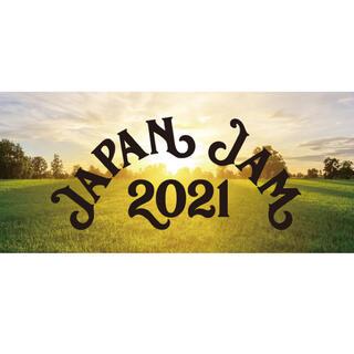 JAPAN JAM 2021 オフィシャル タオル(ミュージシャン)