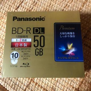 パナソニック(Panasonic)のK.Tさま専用です (その他)