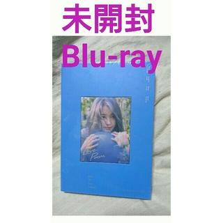 プレミア 未開封 2019 ライブ Blu-ray IU love poem