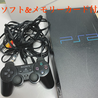 PlayStation2 - ps2プレステ2 いただきストリートドラクエ&FF メモリーカード付