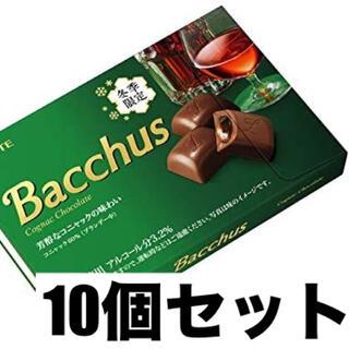 ロッテ バッカス チョコレート 10粒入り 10個セット(菓子/デザート)