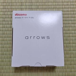 NTTdocomo - ドコモ arrows ケータイ F-03L / SIMロック解除済み