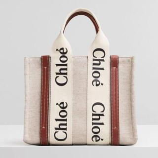 Chloe - Chloeスモールトートバッグ