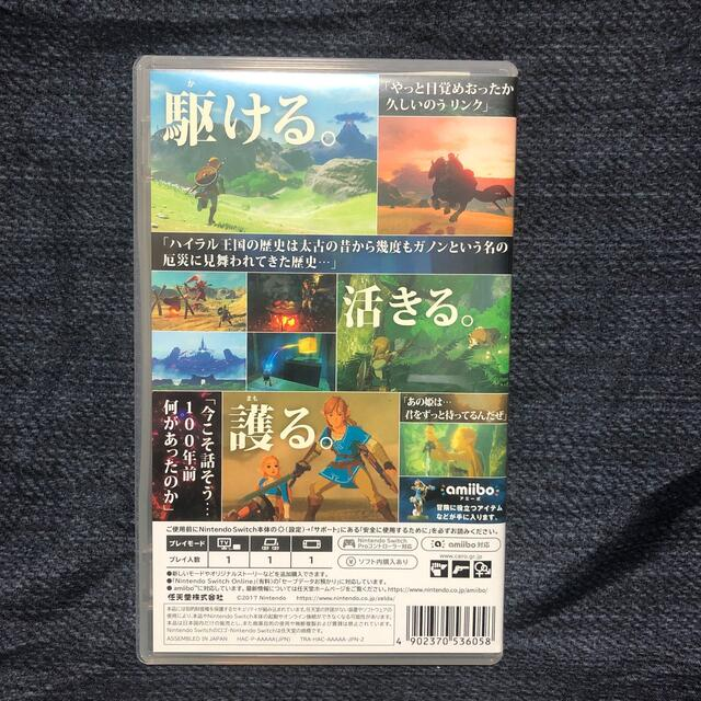 ゼルダの伝説 ブレス オブ ザ ワイルド Switch エンタメ/ホビーのゲームソフト/ゲーム機本体(家庭用ゲームソフト)の商品写真