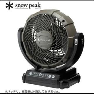 Snow Peak - スノーピーク フィールドファン サーキュレーター 新品