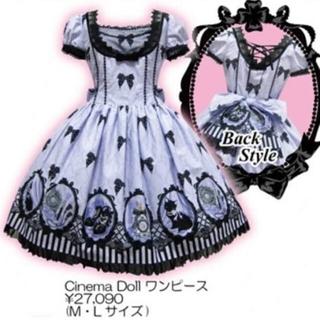 Angelic Pretty - シネマドールワンピースラベンダー