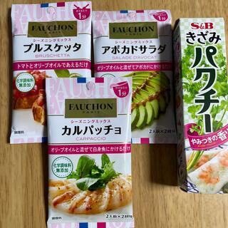 エスビー食品 FAUCHON シーズニングミックス 3種類 & きざみパクチー(調味料)