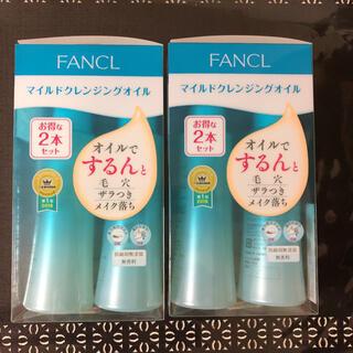 ファンケル(FANCL)の【サァヤ様 専用】ファンケル マイルドクレンジングオイル(クレンジング/メイク落とし)