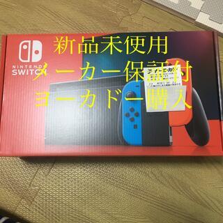 switch ネオン 本体 モンハン グレー スイッチ
