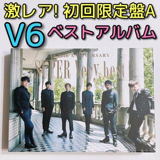 V6 - V6 SUPER Very best 初回限定盤A 美品! CD DVD 森田剛