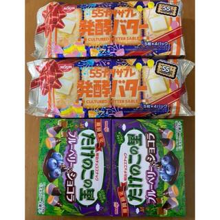 お菓子 たけのこの里 ブルーベリー ココナッツサブレ(菓子/デザート)