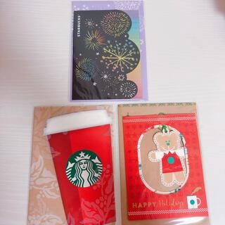 スターバックスコーヒー(Starbucks Coffee)のスタバ 花火、ホリデー ビバレッジカード(カード/レター/ラッピング)