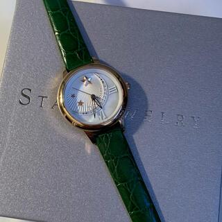 STAR JEWELRY - スタージュエリー ホリデー限定 腕時計