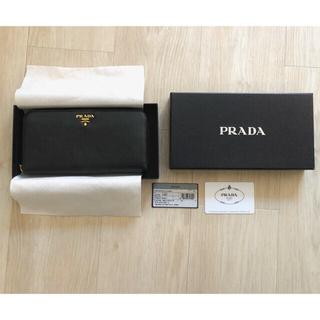 PRADA - プラダ PRADA ラウンドファスナー 長財布