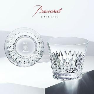 Baccarat - バカラ ティアラ タンブラー 2021 ペア グラス