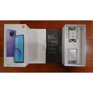 Softbank - 開通のみ SIMロック解除済 Redmi Note 9T Xiaomi SB 黒