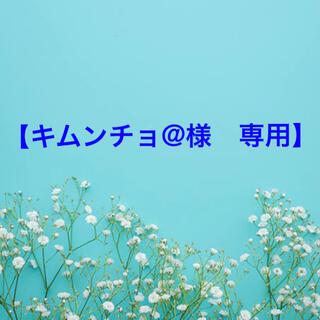 【ホワイトブリーチ 1セット⚠️③〜⑤なし】【ダークSv15、アッシュPk15】(ブリーチ剤)