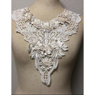 未使用 付け襟 レースネックレス ホワイト(つけ襟)