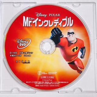 ディズニー(Disney)のMr.インクレディブル DVDのみ! 美品 ディズニー Disney ピクサー(アニメ)