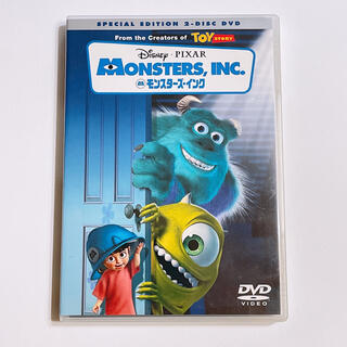 ディズニー(Disney)のモンスターズインク DVD 2枚組 美品! ディズニー Disney ピクサー(アニメ)