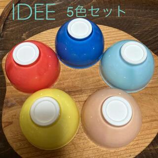 IDEE - IDEE イデー 5色 湯呑みセット