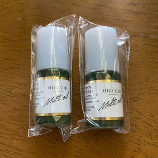 HIGUCHI マルチオイル    7日分×2本 セット 美的 付録(オイル/美容液)