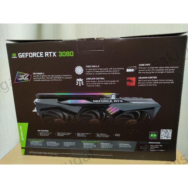 MSI GeForce RTX 3080 GAMING X TRIO 10G スマホ/家電/カメラのPC/タブレット(PCパーツ)の商品写真