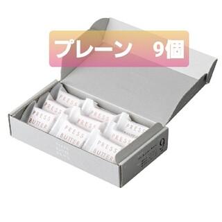 プレスバターサンド プレーン9個(菓子/デザート)