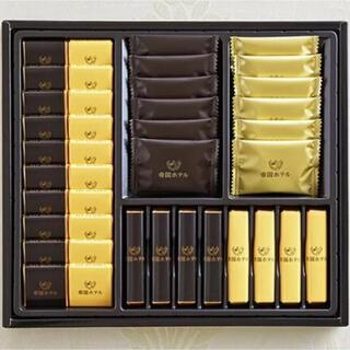 ミツコシ(三越)の帝国ホテル チョコレート スティック プレート TA-30 40個入(菓子/デザート)