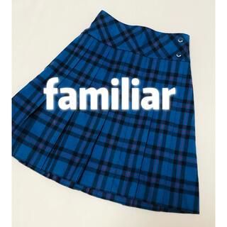 familiar - ファミリア familiar チェックスカート 美品 140