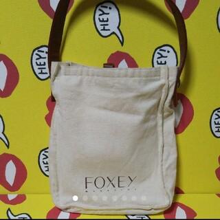 フォクシー(FOXEY)のFOXEY♥️キャンバス♥️トートバッグ♥️(トートバッグ)