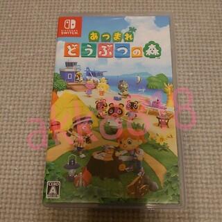 Nintendo Switch - 【パッケージ版】あつまれどうぶつの森 ニンテンドースイッチ