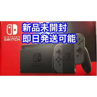 Nintendo Switch - 新品未開封 ニンテンドースイッチ 本体 グレー
