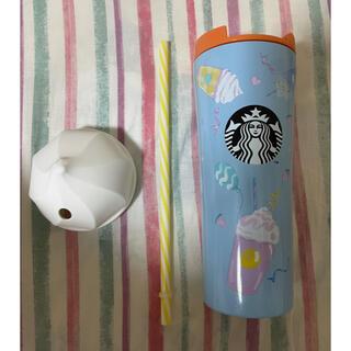 Starbucks Coffee - 新品未使用 スタバ タンブラー