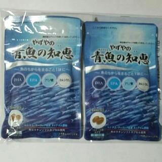 やずや - やずや 青魚の知恵 DHA EPA  2袋