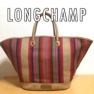 LONGCHAMP - ロンシャンLONGCHAMP レザーバッグ  ケイト・モス コラボ ボヘミアン