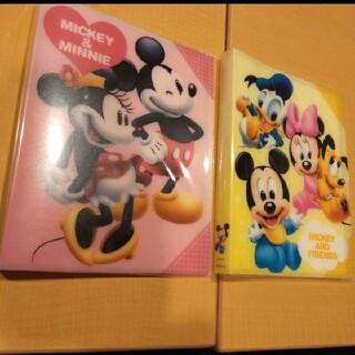 ディズニー(Disney)の2冊セット フォトアルバム 56枚収納(クリアファイル)