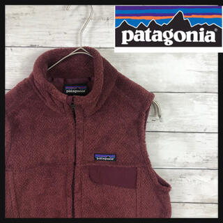 patagonia - パタゴニア レトロX ベスト 古着最良色ワインボルドーカラー