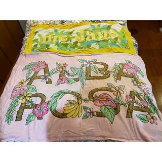 アルバローザ(ALBA ROSA)のアルバローザ ミジェーン バスタオル used(タオル/バス用品)