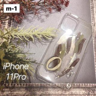"""ザラ(ZARA)の【""""O""""case.】ニュアンス iPhoneケース m-1【11Pro専用】(iPhoneケース)"""