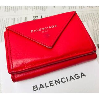 バレンシアガ(Balenciaga)の☆特別価格☆BALENCIAGA バレンシアガ ペーパーミニウォレット(財布)
